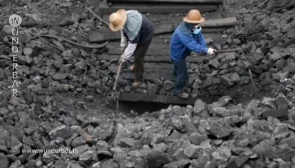 Im Jahr 1997 brach die Mine zusammen. Nach 17 Jahren wurde einer der Bergleute lebend gefunden!