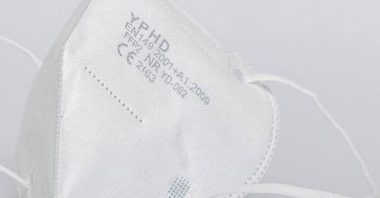 FFP2-Maske: Die wichtigsten Fakten zur Atemschutzmaske